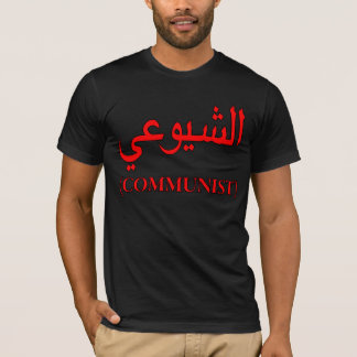 Communist in Arabic T-Shirt