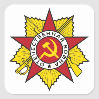 Communist Insignia Hammer and Sickle Colored Square Sticker