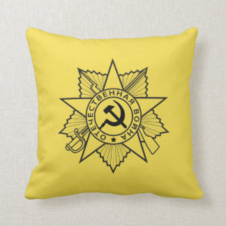Communist Insignia Hammer and Sickle Pillow