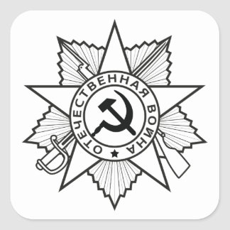 Communist Insignia Hammer and Sickle Stickers