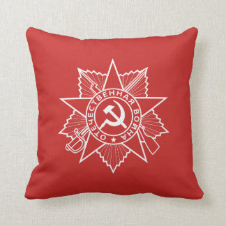 Communist Insignia Hammer and Sickle White Throw Pillow