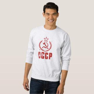 Communist Red Vintage Flag Men's Sweatshirts