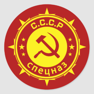Communist Spetsnaz Insignia Pillows Classic Round Sticker