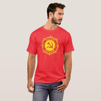 Communist Spetsnaz Insignia T-Shirt
