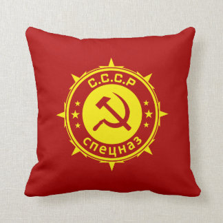 Communist Spetsnaz Insignia Women's Shirts Throw Pillow