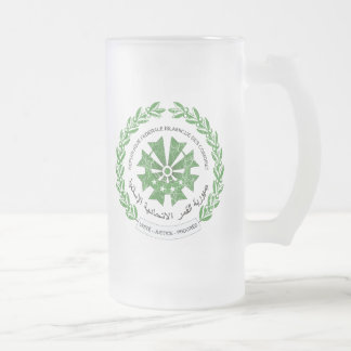 Comoros Coat Of Arms Frosted Glass Beer Mug