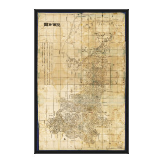 Complete Map of Shaanxi Province, China (1864) Canvas Print