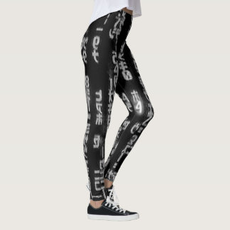computer codes #2 in Black and White Leggings