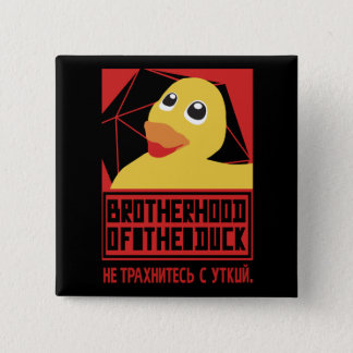 Comrade Duck Agit Prop 2 Inch Square Button