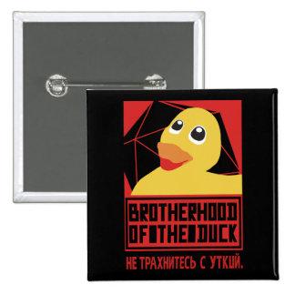 Comrade Duck Agit Prop 2 Inch Square Button