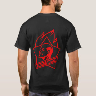 Comunist Lenin shirt