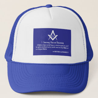 CONCERNING GOD AND RELIGION TRUCKER HAT