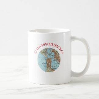 Confidential Soviet Map of San Francisco Coffee Mug