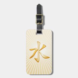 Confucian Symbol Luggage Tag