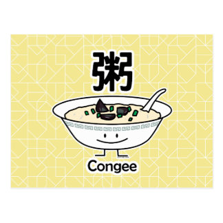 Congee Jook Rice porridge gruel bowl Chinese break Postcard