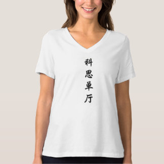 constantine T-Shirt