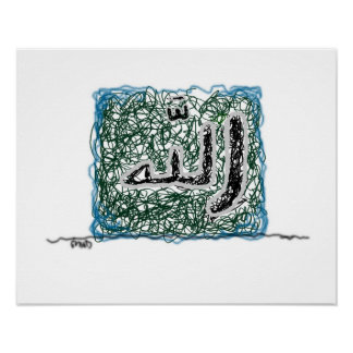 Contemporary Islamic Modern Art Drawing Poster