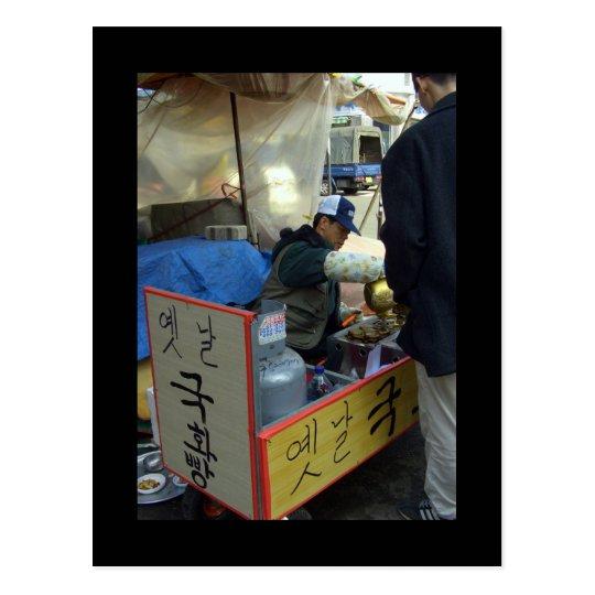 Cookie maker, Market in Waegwan, Southkorea Postcard