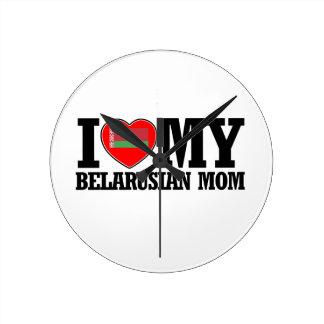 cool Belarusian  mom designs Wallclock