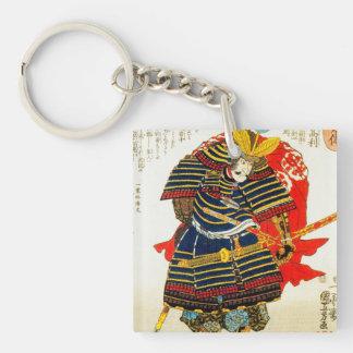 Cool classic oriental japanese samurai art japan keychain