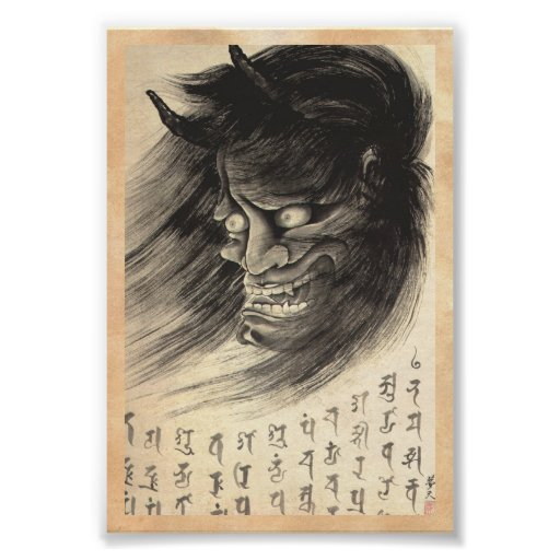 Cool classic vintage japanese demon head tattoo print