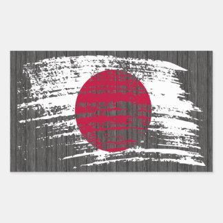 Cool Japanese flag design