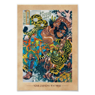 Cool japanese legendary warrior samurai tiger figh poster