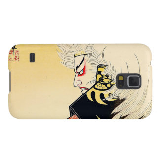 Cool Japanese Oriental Kagamijishi tattoo Galaxy S5 Covers