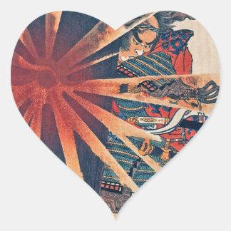 Cool Japanese Samurai Warrior Blistering Sun Art Heart Sticker