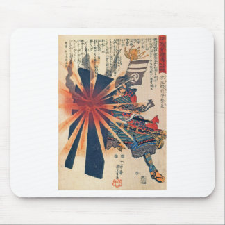 Cool Japanese Samurai Warrior Blistering Sun Art Mouse Pad