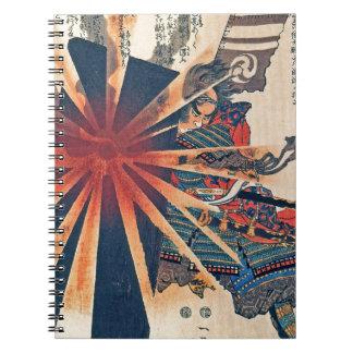Cool Japanese Samurai Warrior Blistering Sun Art Notebook