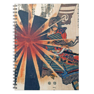 Cool Japanese Samurai Warrior Blistering Sun Art Notebooks