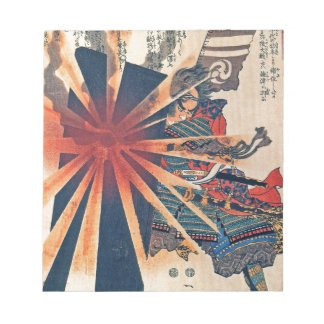 Cool Japanese Samurai Warrior Blistering Sun Art Notepad