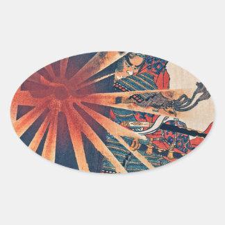 Cool Japanese Samurai Warrior Blistering Sun Art Oval Sticker