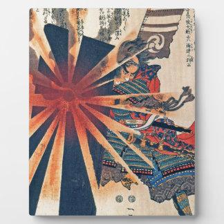 Cool Japanese Samurai Warrior Blistering Sun Art Plaque