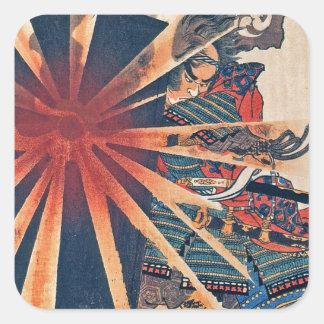 Cool Japanese Samurai Warrior Blistering Sun Art Square Sticker