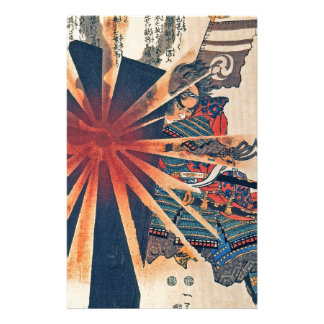 Cool Japanese Samurai Warrior Blistering Sun Art Stationery