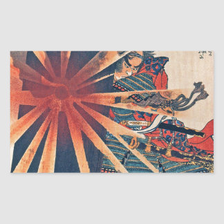 Cool Japanese Samurai Warrior Blistering Sun Art Sticker