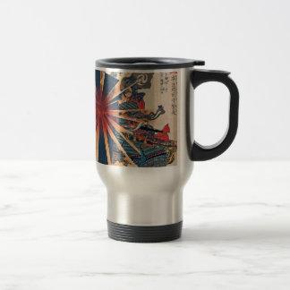 Cool Japanese Samurai Warrior Blistering Sun Art Travel Mug