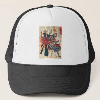 Cool Japanese Samurai Warrior Blistering Sun Art Trucker Hat