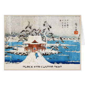 Cool japanese vintage ukiyo-e lake shrine snow card
