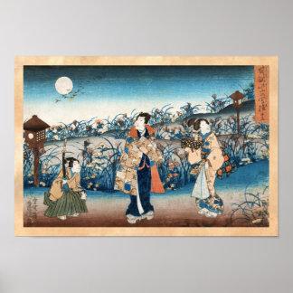 Cool japanese vintage ukiyo-e moonlit night scene poster