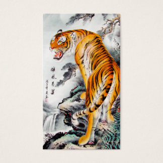 Cool oriental chinese fluffy tiger watercolor ink business card