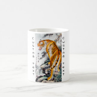 Cool oriental chinese fluffy tiger watercolor ink coffee mug