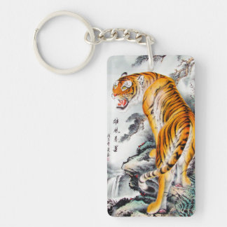 Cool oriental chinese fluffy tiger watercolour ink keychain