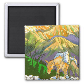 Cool oriental Gorapani Mountain Pass Nepal art Magnet