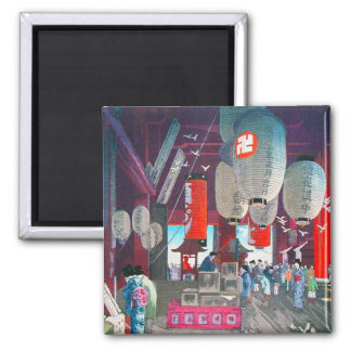 Cool oriental Hasui Kawase japanese classic art Magnet