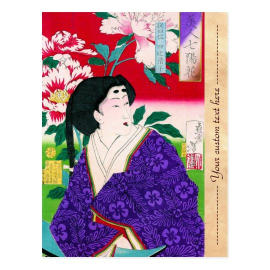 Cool oriental japanese classic geisha lady art postcard