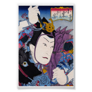 Cool oriental japanese classic kabuki actor art poster