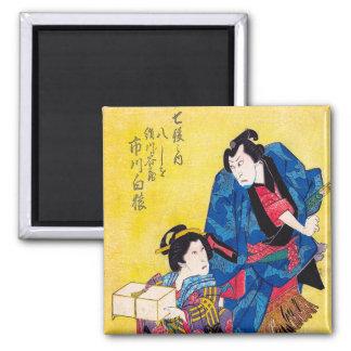 Cool oriental japanese geisha and samurai warrior magnet